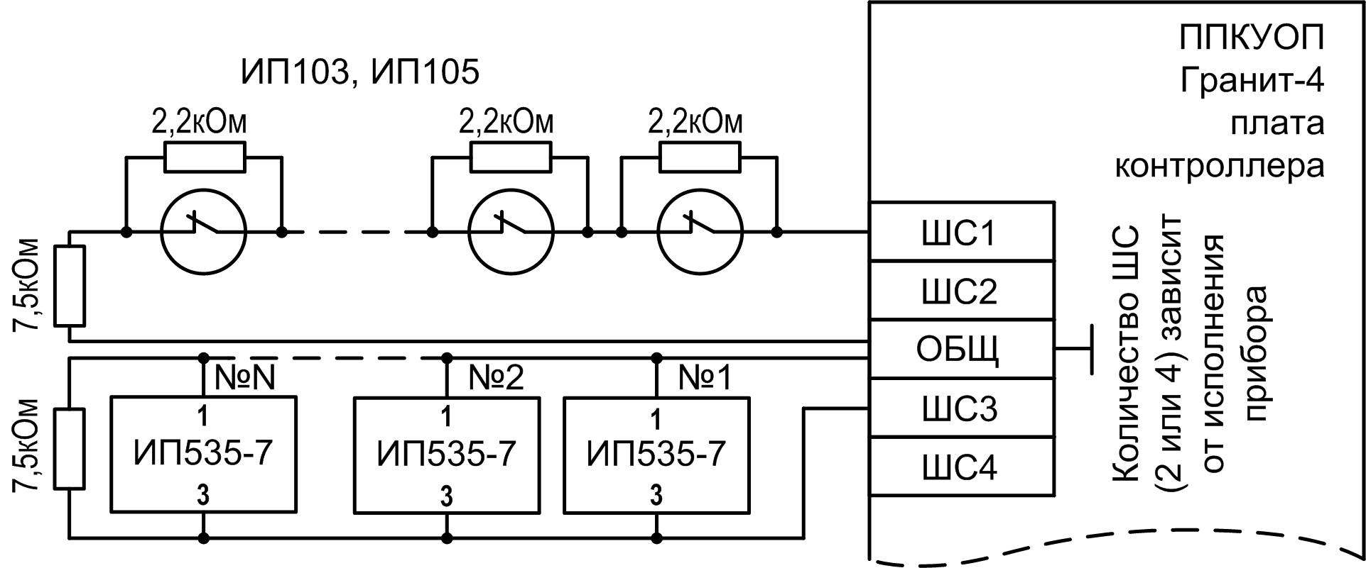 схема элкктрическая подключения пуо «рокот-р2